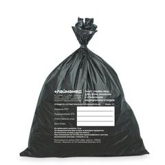 Мешки для мусора медицинские ЛАЙМА, комплект 50 шт., класс Г (чёрные), 30 л, ПРОЧНЫЕ, 50х60 см, 18 мкм