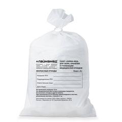 Мешки для мусора медицинские ЛАЙМА, комплект 50 шт., класс А (белые), 80 л, ПРОЧНЫЕ, 70х80 см, 18 мкм