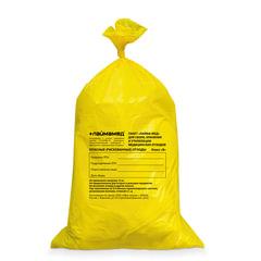 Мешки для мусора медицинские ЛАЙМА, комплект 50 шт., класс Б (жёлтые), 100 л, ПРОЧНЫЕ, 60х100 см, 22 мкм