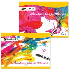 """Альбом для рисования, 32 л., BRAUBERG (БРАУБЕРГ), обложка мелованный картон, """"Палитра"""", 2 вида"""