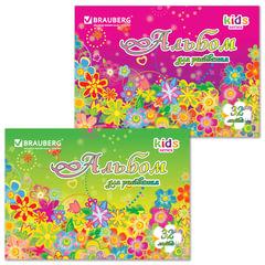 """Альбом для рисования, 32 л., BRAUBERG (БРАУБЕРГ), обложка мелованный картон, выборочный лак, """"Цветы"""", 2 вида"""