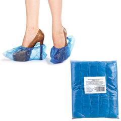 Бахилы, комплект 100 штук (50 пар), чехлы для обуви, размер 39х15 см, ПВД 20 мкм, в евроупаковке