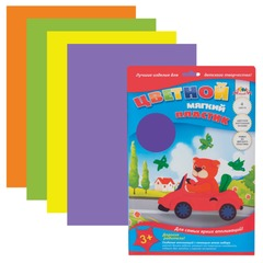 Цветной мягкий пластик для творчества, А4, 4 листа, 4 цвета, АППЛИКА,