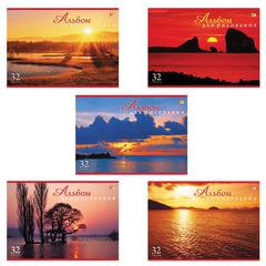 """Альбом для рисования, 32 л., HATBER VK, обложка мелованный картон, 100 г/м2, """"Закаты"""" (5 видов)"""