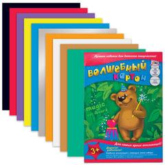 Цветной картон А4, волшебный, лакированная обложка, 10 листов, 10 цветов, АППЛИКА, 205х290 мм