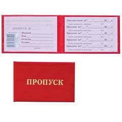 Бланк документа студенческий билет