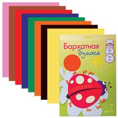 Цветная бумага, А4, бархатная, 7 листов, 7 цветов, АППЛИКА, 190х280 мм