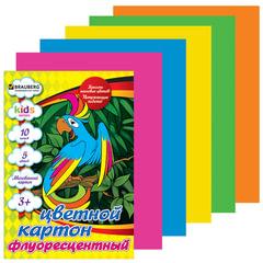 """Цветной картон, А4, флуоресцентный, 10 листов, 5 цветов, BRAUBERG (БРАУБЕРГ) """"Kids series"""", 200х290 мм"""