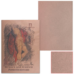 """Бумага для эскизов, А3, 297х420 мм, 20 л., крафт-бумага, плотность 200 г/м2, """"Паллацо"""""""