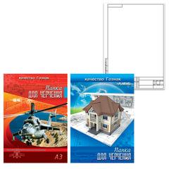 Папка для черчения А3, 297х420 мм, 10 л., КТС-ПРО, рамка с вертикальным штампом, внутренний блок 160 г/м2