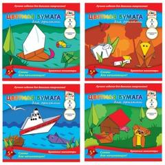 Цветная бумага для оригами, 200х200 мм, 8 листов, 8 цветов, АППЛИКА