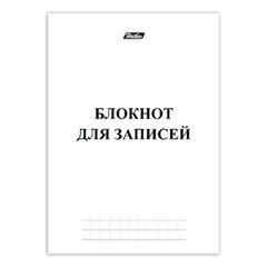 """Блокнот А5, 48 л., скоба, мелованный картон обложка, HATBER, """"Блокнот для записей"""", 135х205 мм"""