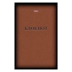 """Блокнот А5, 48 л., скоба, мелованный картон обложка, HATBER, """"Блокнот"""", 135х205 мм"""