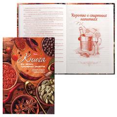 """Книга для кулинарных рецептов, А5, 80 л., HATBER, 7БЦ, """"Аромат Востока"""""""