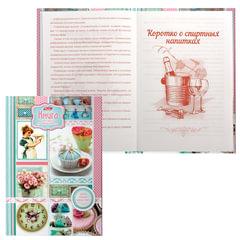 """Книга для кулинарных рецептов, А5, 80 л., HATBER, 7БЦ, """"Кулинарные секреты"""""""
