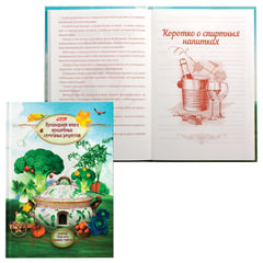 "Книга для кулинарных рецептов, А5, 80 л., HATBER, 7БЦ, ""Рецепты"""