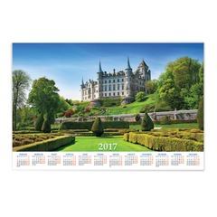 """Календарь А1 на 2017 г., HATBER, 90х60 см, горизонтальный, """"Замок"""""""