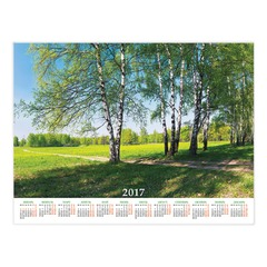 """Календарь А2 на 2017 г., HATBER, 45х60 см, горизонтальный, """"Русский лес"""""""