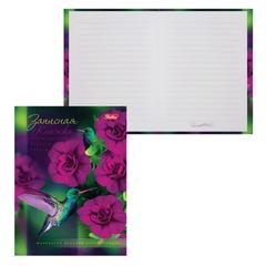 """Записная книжка женщины, 7БЦ, А6, 160 л., обложка ламинированная, HATBER, """"Удивительный мир"""""""