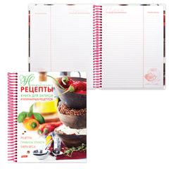 """Книга для кулинарных рецептов, А5, 80 л., HATBER, 7БЦ, спираль, 5 разделителей, """"Семейные рецепты"""""""