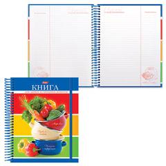 """Книга для кулинарных рецептов, А5, 80 л., HATBER, 7БЦ, спираль, на резинке, 5 разделителей, """"Смак"""""""