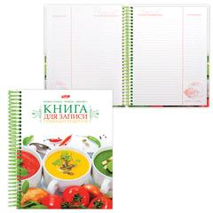 """Книга для кулинарных рецептов, А5, 80 л., HATBER, 7БЦ, спираль, 5 разделителей, """"Яркие рецепты"""""""