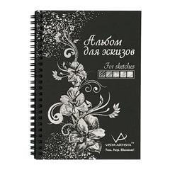 Альбом для эскизов, черная бумага, А5, 148х210 мм, 150 г/м2, 32 л., гребень, VISTA-ARTISTA