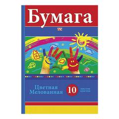 """Цветная бумага, А4, 210х295 мм, HATBER VK, мелованная, 10 листов, 10 цветов, """"Радуга"""""""