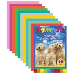 """Цветная бумага, А4, 210х295 мм, HATBER VK, тонированная, 10 листов, 10 цветов, """"Два щенка"""""""
