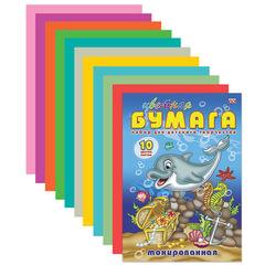 """Цветная бумага, А4, 210х295 мм, HATBER VK, тонированная, 10 листов, 10 цветов, """"Дельфин"""""""