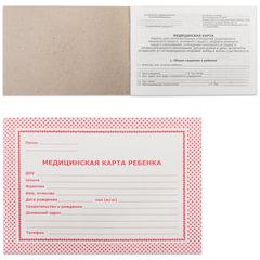 """Бланк медицинский """"Медицинская карта ребенка"""", А5, 200х140 мм, офсет, картонная обложка, 32 л., красный, ф.026/у"""