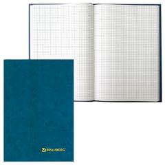 Книга учета 208 л., А4, 200х290 мм, BRAUBERG (БРАУБЕРГ), клетка, обложка твердая бумвинил, блок офсетный