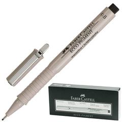 """Ручка капиллярная FABER-CASTELL """"Ecco Pigment"""", толщина письма 0,8 мм, корпус серый, черная"""