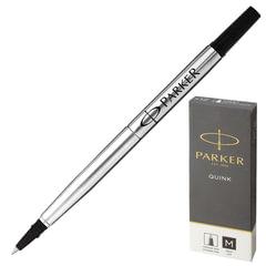 """Стержень-роллер PARKER (Франция) """"Quink RB"""", 0,7 мм, 1950278, черный"""