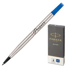 "Стержень-роллер PARKER (Франция) ""Quink RB"", 0,7 мм, 1950311, синий"