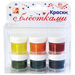 Краски с блестками ЛУЧ, 6 цветов, пластиковая упаковка с европодвесом