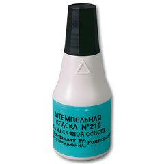 Краска штемпельная NORIS, черная, 25 мл (для металлических нумераторов), на масляной основе, 210Ач
