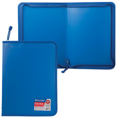 "Папка на молнии пластиковая BRAUBERG (БРАУБЕРГ) ""Стандарт"", стандартная фактура, А4, 325х230 мм, матовая, синяя"