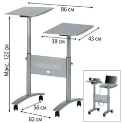 Подставка для проектора и ноутбука NOBO, регулировка высоты (120х86х56 см) (АССО Brands, США)