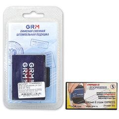 Подушки сменные, комплект 2 шт., для GRM 50, Colop Printer 50, синие, европодвес