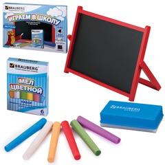 Набор BRAUBERG (БРАУБЕРГ), для обучения и творчества, доска, 6 цветных мелков, стиратель для доски, картонная упаковка