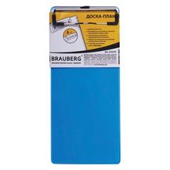 """Доска-планшет BRAUBERG """"Espresso"""" (БРАУБЕРГ """"Эспрессо"""") с прижимом (для счетов, заказов), 10х22,8 см, пластик, 2 мм, синяя"""