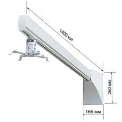 Кронштейн для проекторов настенный WIZE WTH140, 1 степень свободы, длина 140 см, 20 кг, белый, для короткофокусных проекторов