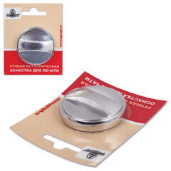 """Оснастка ручная для печати D=40 мм, """"Спутник"""", с клеевым слоем, корпус металлический, """"серебро"""""""