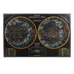 """Коврик-подкладка настольный для письма, с картой звездного неба, 380х590 мм, """"ДПС"""""""