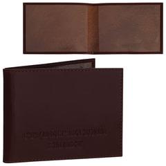 """Обложка для удостоверения BEFLER """"Classic"""", натуральная кожа, тиснение """"Студенческий билет"""", коричневая"""
