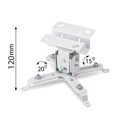 Кронштейн для проектора потолочный CLASSIC SOLUTION CS-PRS-2S, 3 степени свободы, 12 см, 20 кг, белый