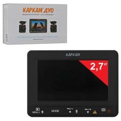"""Видеорегистратор автомобильный KAPKAM ДУО, цветной 2,7"""" (экран 6,7 см), GSM, G-датчик, microSD, HDMI"""