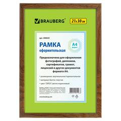 """Рамка BRAUBERG """"HIT"""" (БРАУБЕРГ """"Хит""""), 21х30 см, пластик, орех, светло-коричневая (для дипломов, сертификатов, грамот, фотографий)"""