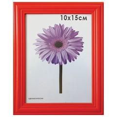 """Рамка премиум 10х15 см, """"Linda"""", дерево, красная (для фотографий)"""